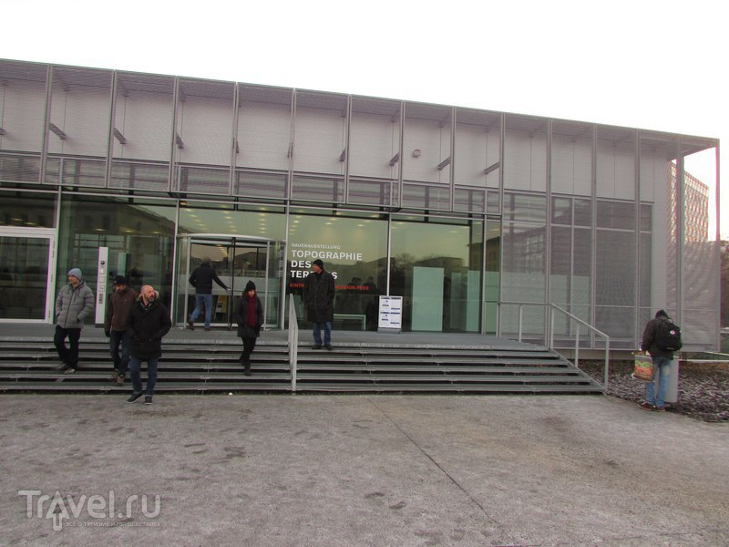 Музей нацистского террора / Германия