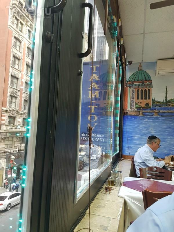 Ресторан на Бриллиантовой улице / США