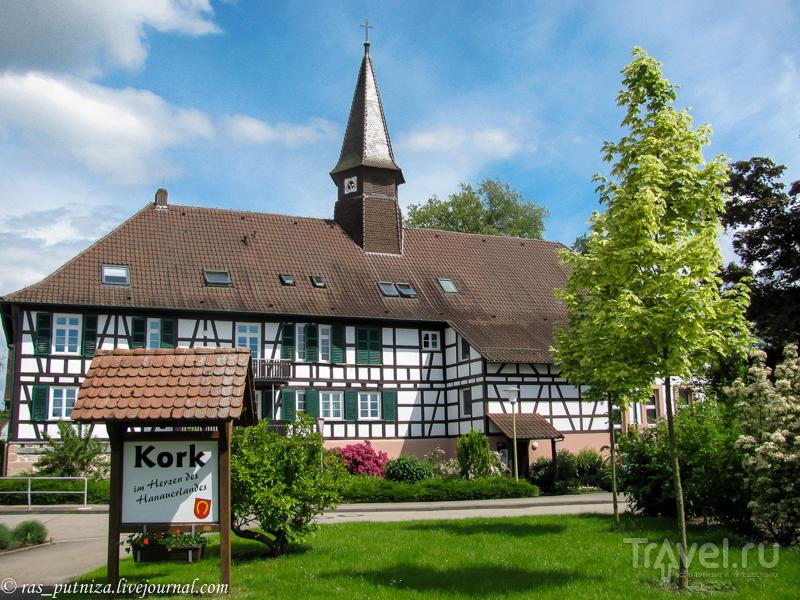 Швабская деревня / Фото из Германии