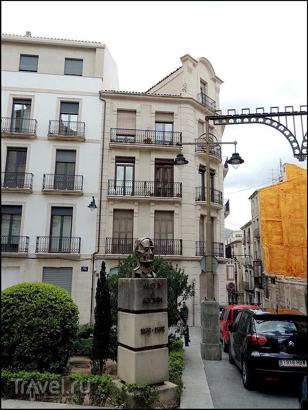 Алькой, Испания / Испания