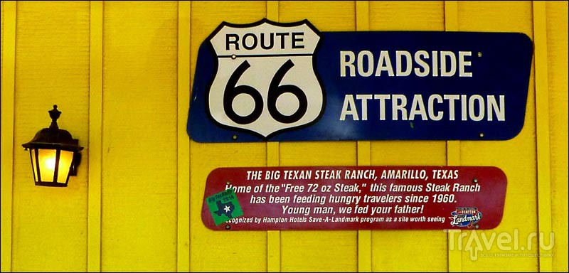 Техас. Mother Road 66 / Фото из США