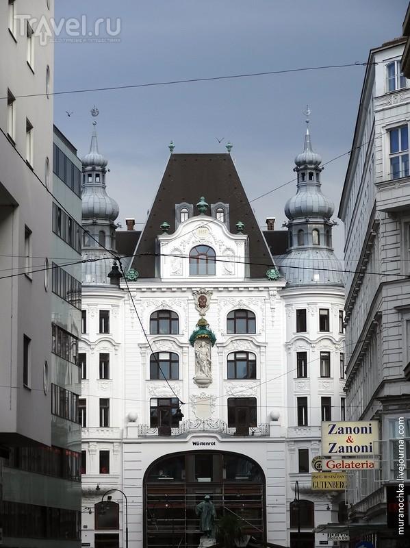 Венские прогулки: от Шведенплац до Фигльмюллер / Австрия