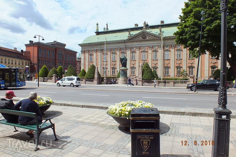Один день в Стокгольме / Швеция
