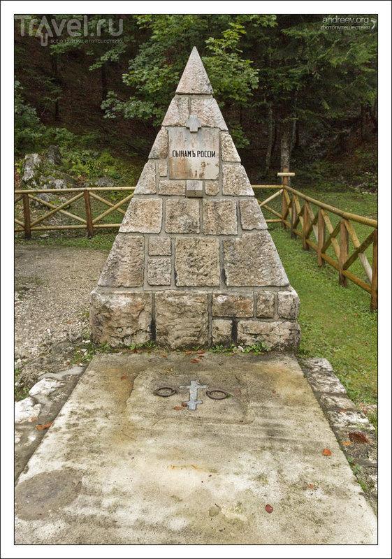 Словения: Триглавский парк / Фото из Словении