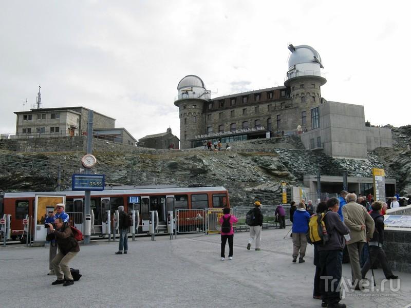 Прогулка с видом на символ / Швейцария