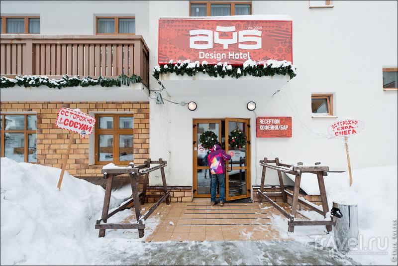 Отели в Роза Хутор, дорогие и не очень / Россия