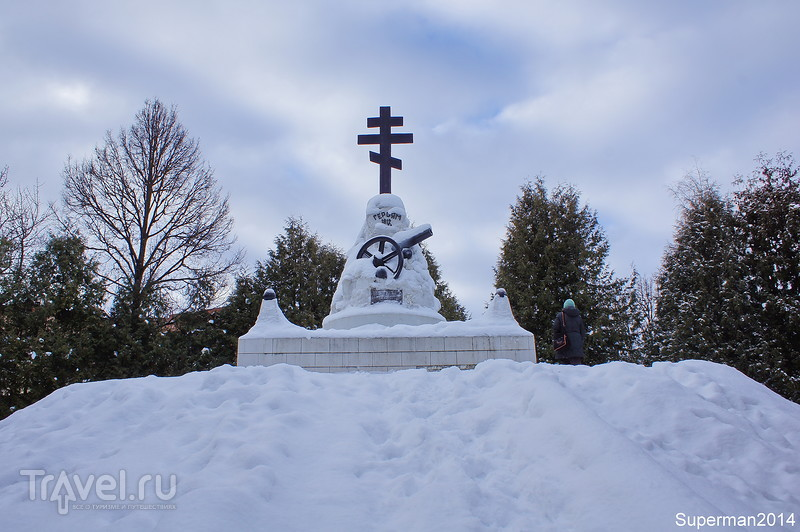 Малоярославец / Россия