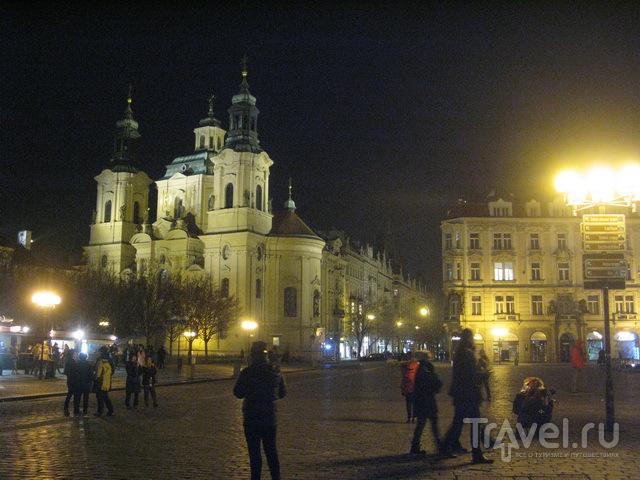 Прага. Красивый город. Но тёмный / Чехия