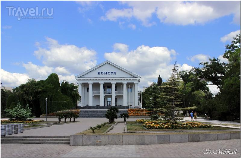 Судак. Городской парк / Фото из России