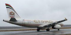 Etihad Airways сделала скидку на билеты в Азию