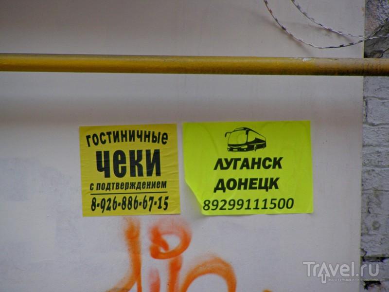 Москва. Дорога на Artplay / Россия