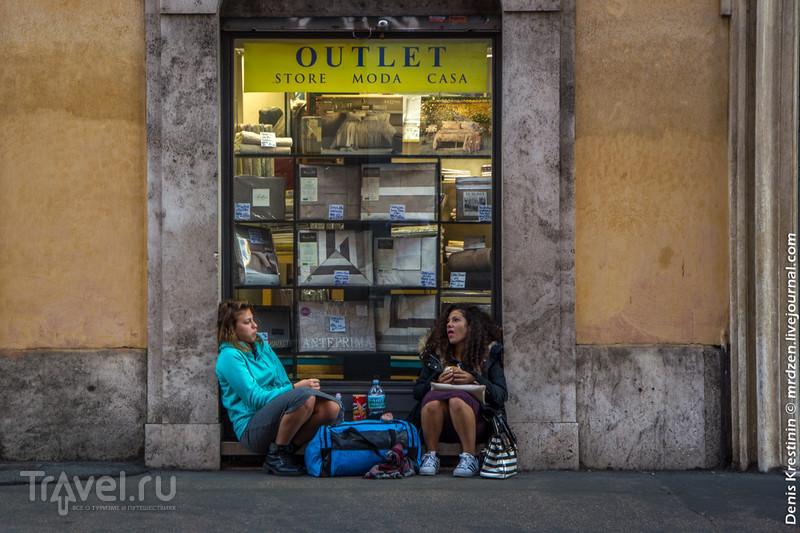 В Риме по ночам / Италия