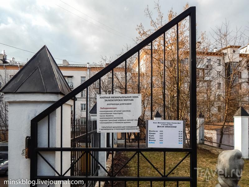 Неизвестный Минск. Костёл св. Роха / Фото из Белоруссии
