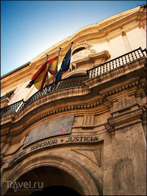 Валенсия. Старый город / Испания