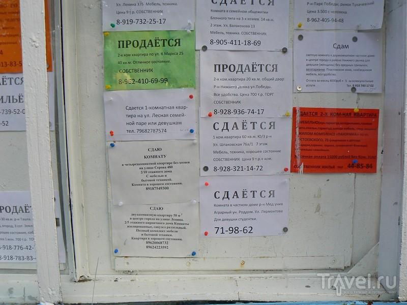 Путеводный Ставрополь / Россия