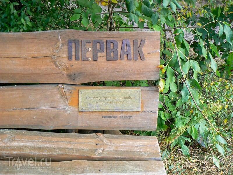 Киев. Общее о музее Пирогово / Украина