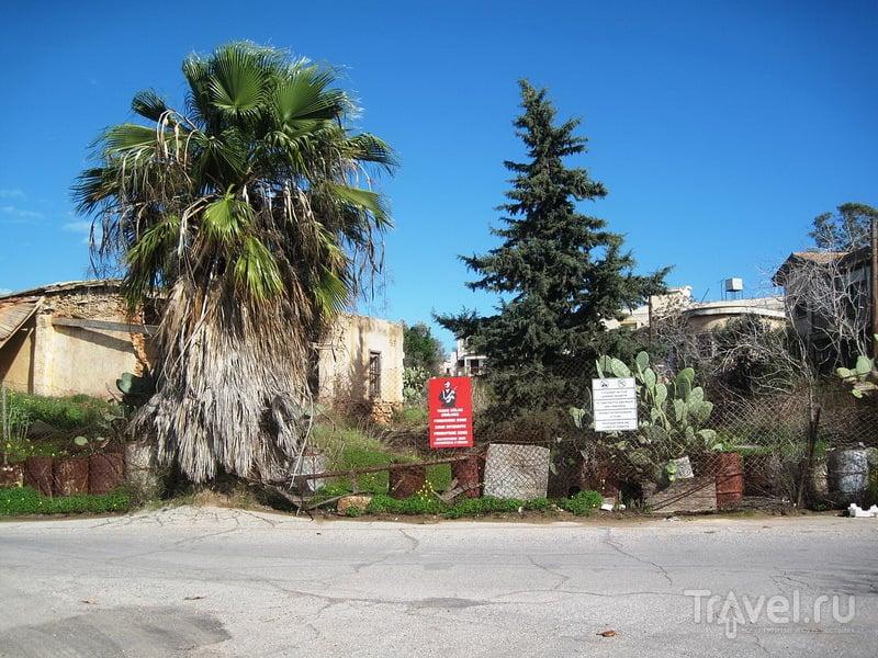 Фамагуста, квартал Вароша