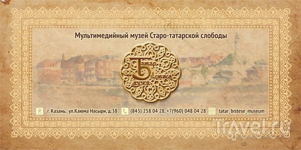 Адрес музея
