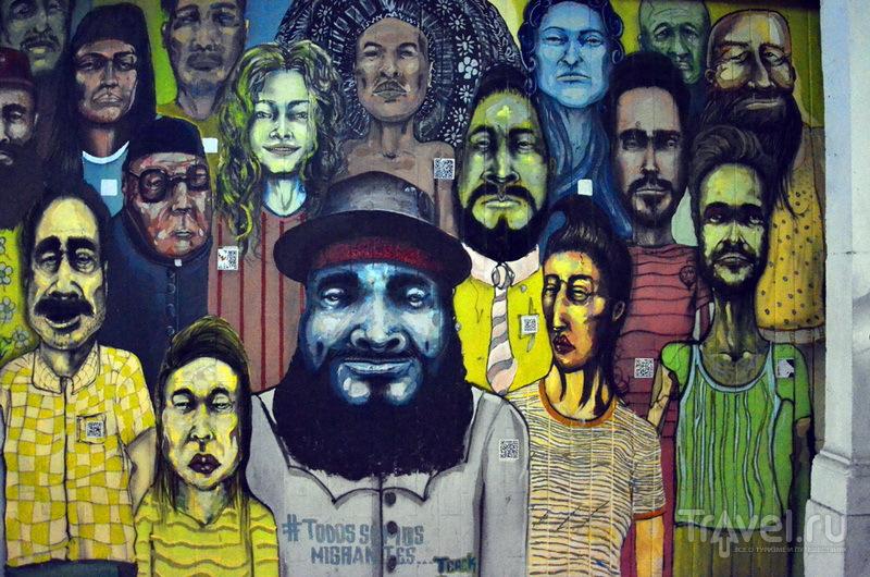 Граффити в Тихуане / Фото из Мексики