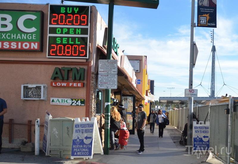 Пункт обмена валют в Сан-Исидро / Фото из Мексики