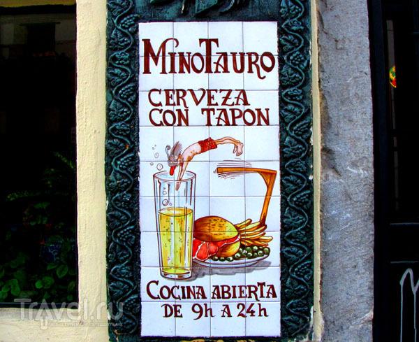 Вывеска в Гранаде, Испания / Фото из Испании