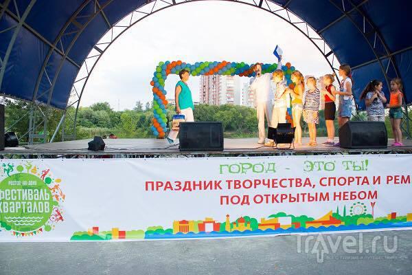 """""""Фестиваль кварталов"""" в Ростове-на-Дону"""