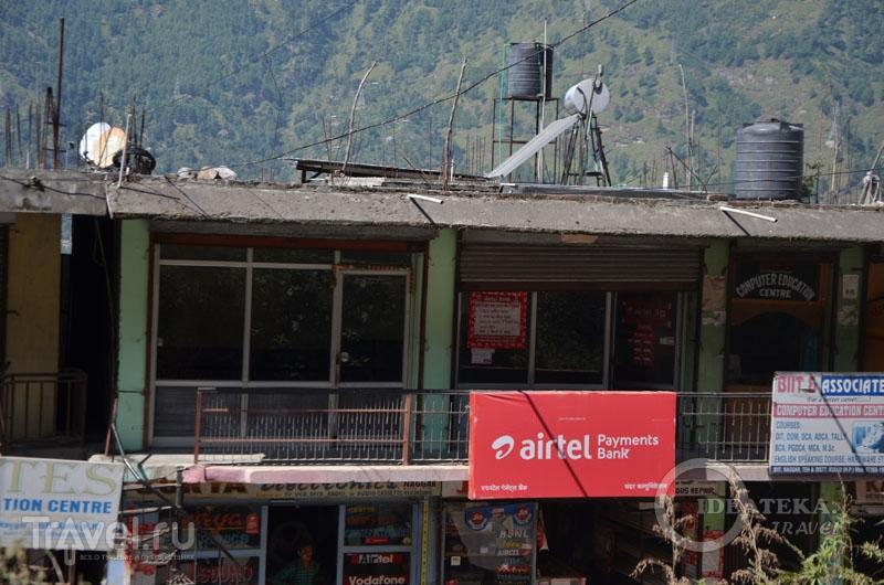 Что-то похожее на офис Airtel / Индия