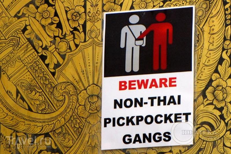 Объявление в Бангкоке, Таиланд / Фото из Таиланда