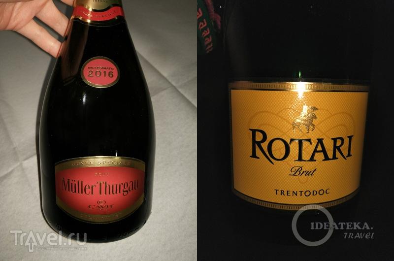 Игристые Muller Turgau и Trento DOC / Италия