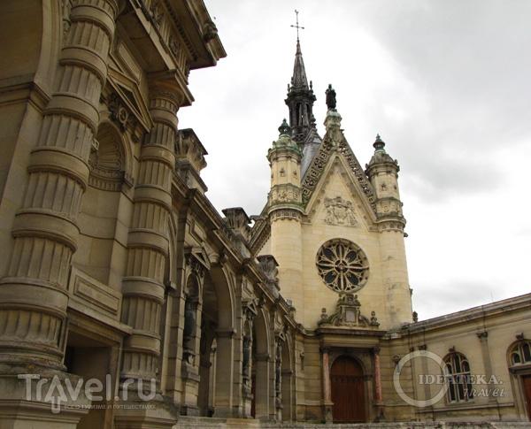 Часовня замка Шантийи / Фото из Франции