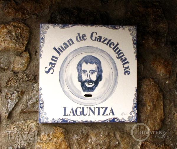 Церковь тамплиеров на острове в стране Басков / Фото из Испании