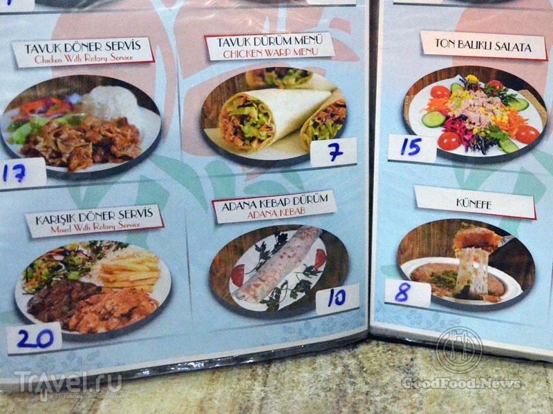 Страница меню ресторана Gül Pide в Алании / Фото из Турции