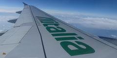 Alitalia сделала скидку в 2200 рублей на билеты в Европу