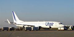 Новые тарифы Utair: полеты станут дороже, а промотарифы сильно ограничены