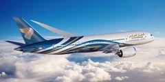 Тариф дня: Москва - Бангкок у Oman Air - 23997 рублей