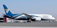 Oman Air сделала скидку на билеты в Азию