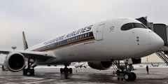 Singapore Airlines проводит распродажу билетов в Азию