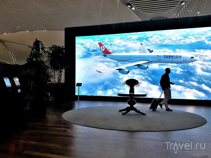 В холле Business Lounge / Турция