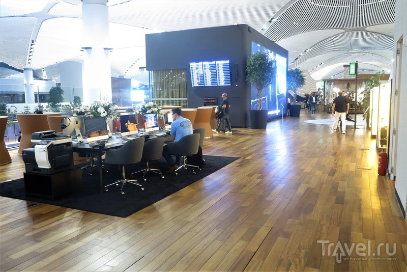 Business Lounge / Турция
