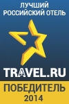 ���������� ������ ������ Travel.ru: ����� RS-Royal