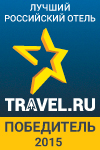 Star Award Winner Travel.ru: Academy hostel